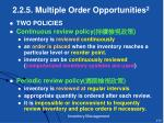 2 2 5 multiple order opportunities 2