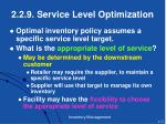 2 2 9 service level optimization