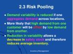 2 3 risk pooling