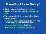 base stock level policy 2