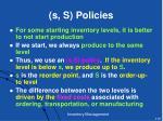 s s policies