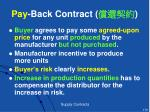 pay back contract