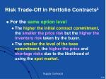 risk trade off in portfolio contracts 3
