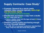 supply contracts case study 1