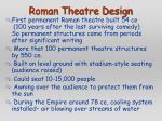 roman theatre design