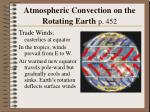 atmospheric convection on the rotating earth p 452
