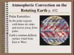atmospheric convection on the rotating earth p 45221