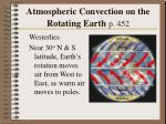 atmospheric convection on the rotating earth p 45222