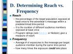determining reach vs frequency