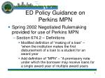 ed policy guidance on perkins mpn