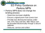 ed policy guidance on perkins mpn10