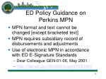 ed policy guidance on perkins mpn13