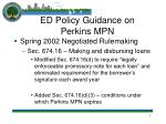 ed policy guidance on perkins mpn5