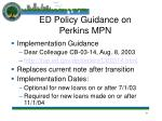 ed policy guidance on perkins mpn9