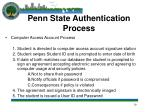 penn state authentication process19