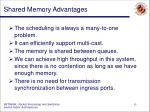shared memory advantages