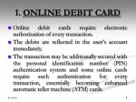 1 online debit card