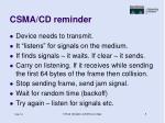 csma cd reminder5