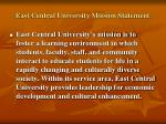 east central university mission statement