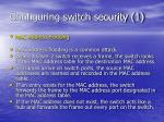 configuring switch security 1