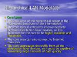 hierarchical lan model 4