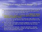 principle of hierarchical design 3