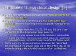 principle of hierarchical design 9