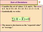 sum of deviations