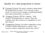 quality of a value proposition or cluster