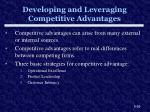 developing and leveraging competitive advantages