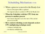 scheduling mechanism cntd7