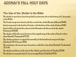 adonai s fall holy days14