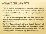 adonai s fall holy days3