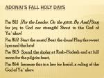 adonai s fall holy days7