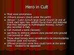 hero in cult