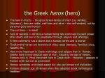 the greek heros hero