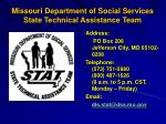 missouri department of social services state technical assistance team