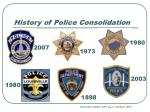 history of police consolidation