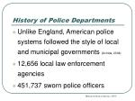 history of police departments