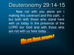 deuteronomy 29 14 15