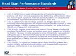 head start performance standards