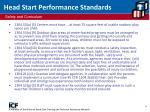 head start performance standards4