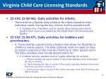 virginia child care licensing standards11