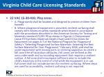 virginia child care licensing standards9
