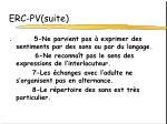 erc pv suite