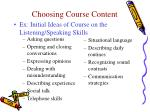 choosing course content14