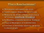 what is ramcharitmanas