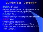 2d point set complexity