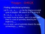 polygon check19