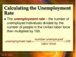 calculating the unemployment rate